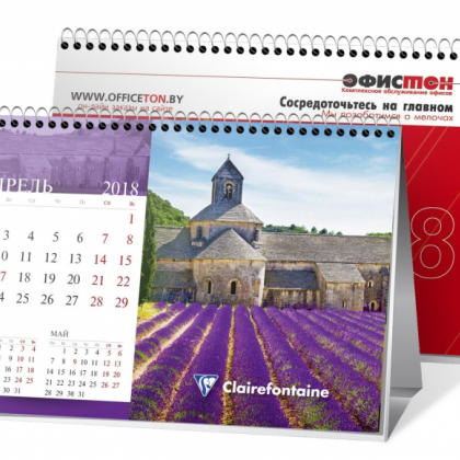 Календарь-домик на 2018год