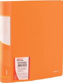 """Папка A4 2 кольца диаметром 16 мм оранжевая 0.60 мм """"Proff. Next"""" арт RB 16-2-07"""