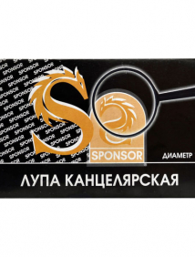 Лупа канцелярская, диаметр 100 мм, SPONSOR арт SMG04