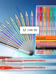 Набор гелевых ручек прозрачный корпус и колпачок/суперметаллик с блестками,10 цветов арт TZ 144-10