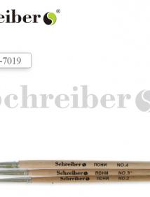 Набор кистей из волоса пони, 3шт., № 2, 3, 4 арт S 7019
