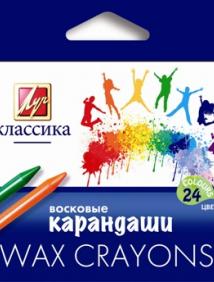 """Карандаши восковые круглые 8*90 """"Классика"""", 24 цветов Луч арт 12С 862-08"""