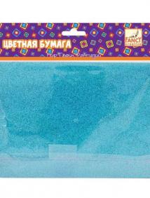 Набор цветной сверкающей бумаги, ф.А5, 8 цв., 8 л., арт FD010026