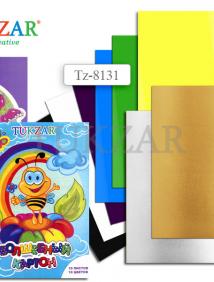 Картон цветной А4 10цв 10л Волшебный мелованный золото/серебро арт TZ 8131