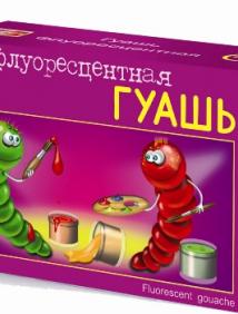 "Гуашь ""Флуоресцентная"" 6 цв 15 мл арт 22С 1399-08"