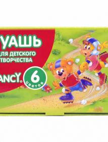 Гуашь FANCY, 6 цв.,  20 мл ,ACTION! арт FGP-6