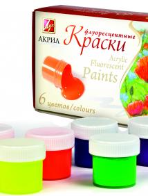 Краски акриловые флуоресцентные 6 цв.по 20 мл. арт 22С 1410-08