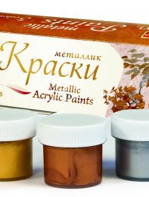 Краски акриловые металлик 3 цв. (по 20 мл.) арт 22С 1414-08