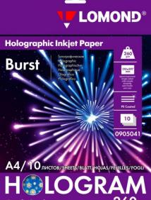 Односторонняя голографическая фотобумага для струйной печати А4, 260г/м?, 10л