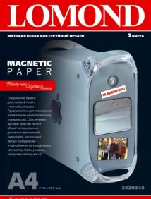 Бумага-магнетик