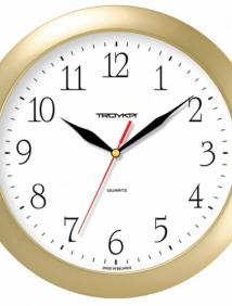 Часы настенные 966650