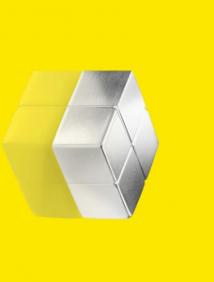 """Магнит """"Куб"""" экстра-сильный для досок,серебро, Sigel"""