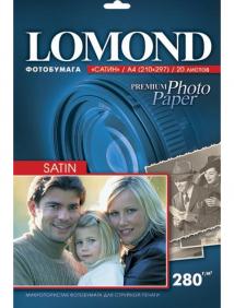 Фотобумага Lomond атласная тепло-белая (Сатин) для струйной фотопечати