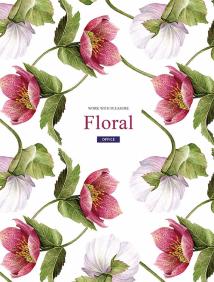 """Тетрадь """"Floral"""""""